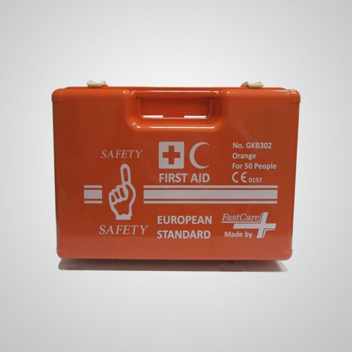 First Aid Box For 50 People - GKB 302