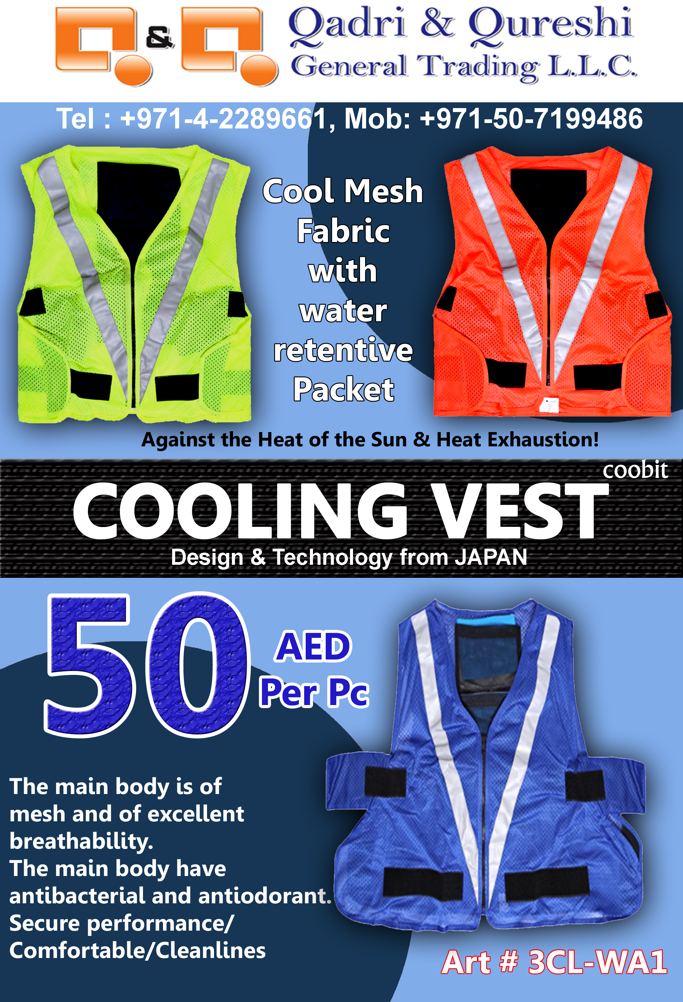coolbit cooling vest offer