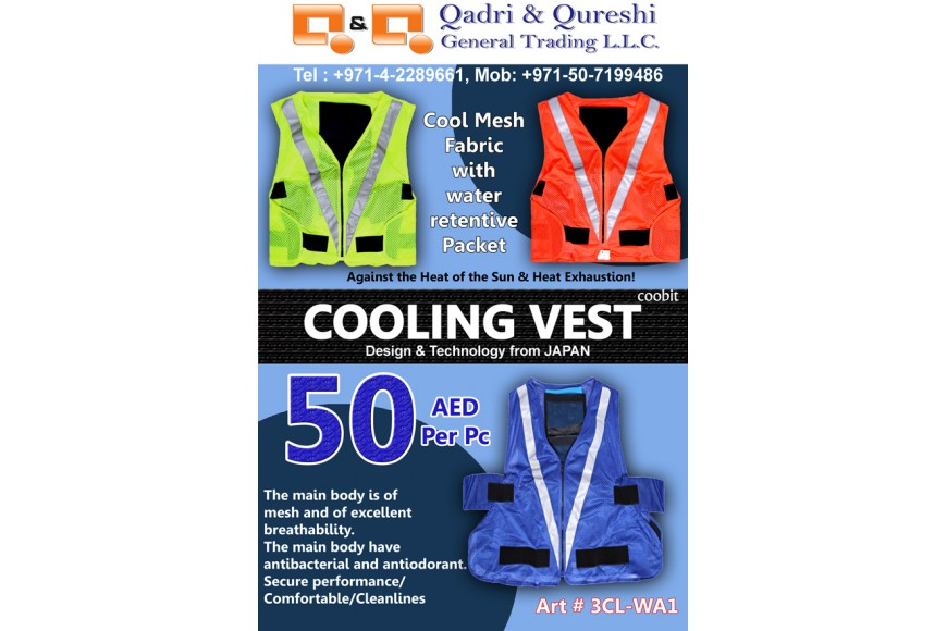 Cool Price Deals On Cooling Vests