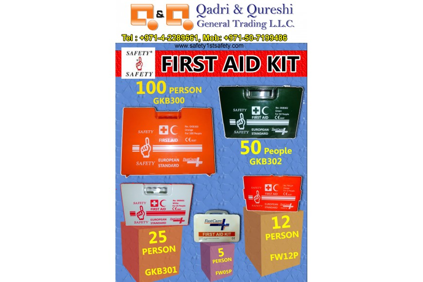 Fast Care First Aid Kits Promotion 170826-01